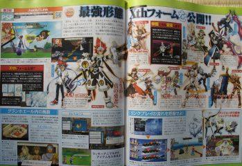 Famitsu: