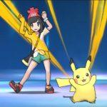 Pokémon Sole Pokémon Luna esclusivi