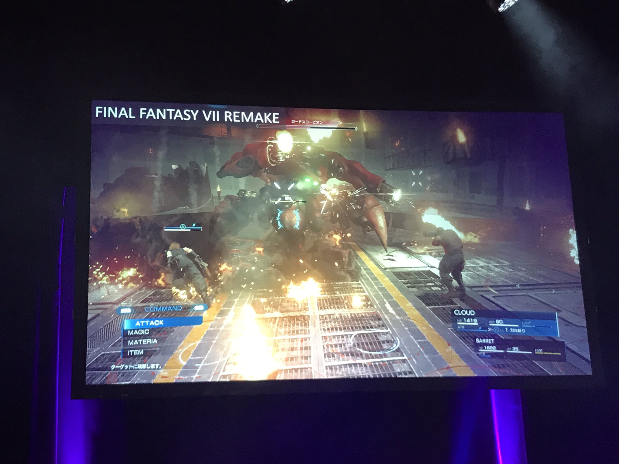 Final Fantasy VII Remake e Kingdom Hearts III: pubblicati nuovi screenshot
