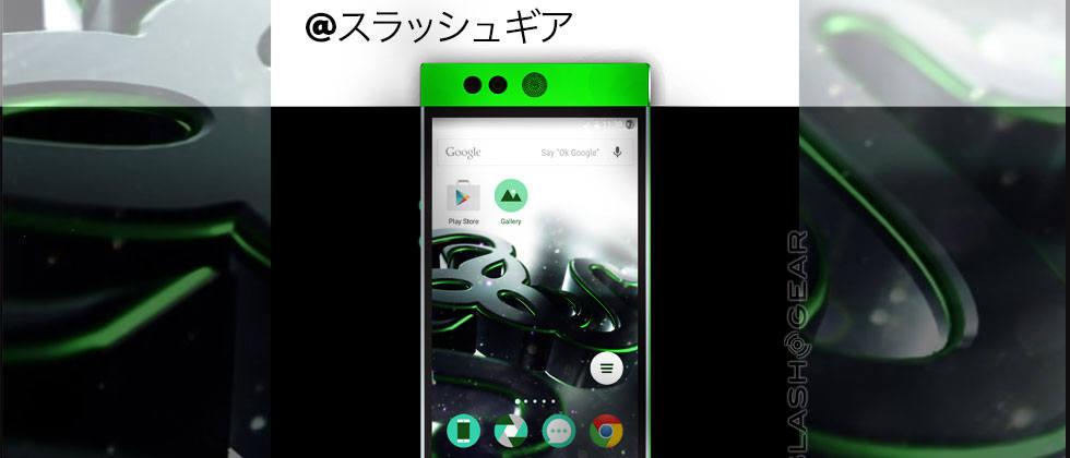 smartphone Razer