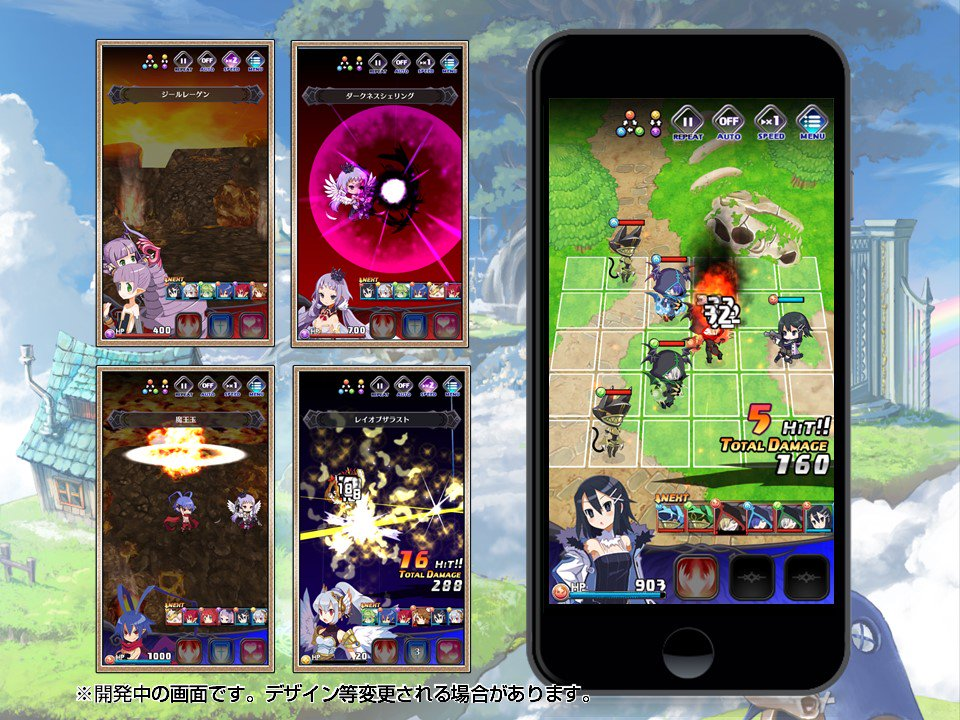 Makaiwars 13 Strategy Rpg Labyrinth Refrain Coven