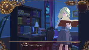http://www.gamesvillage.it/wp-content/uploads/2017/09/Little-Witch-Academia-Chamber-of-Time_2017_09-15-17_002-300x169.jpg