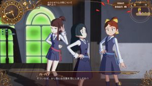 http://www.gamesvillage.it/wp-content/uploads/2017/09/Little-Witch-Academia-Chamber-of-Time_2017_09-15-17_008-300x169.jpg