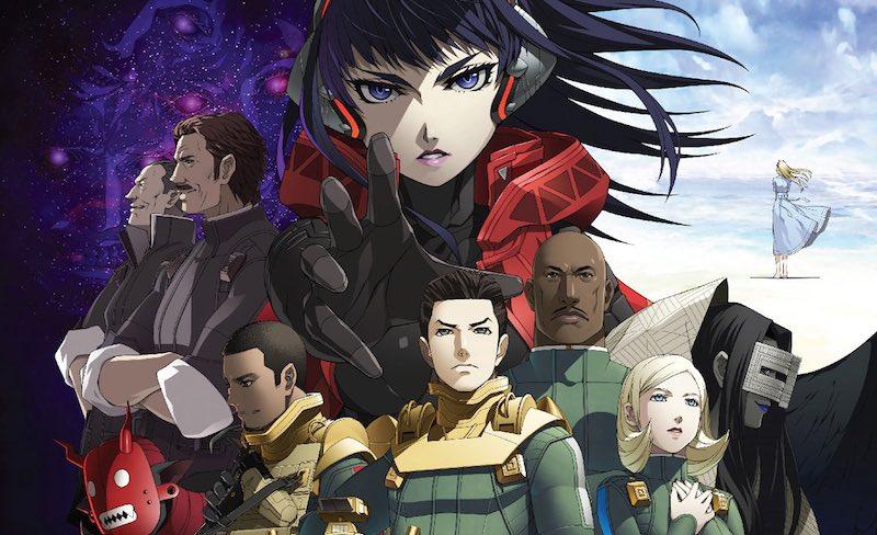 Esce oggi su Nintendo 3DS Shin Megami Tensei: Strange Journey Redux