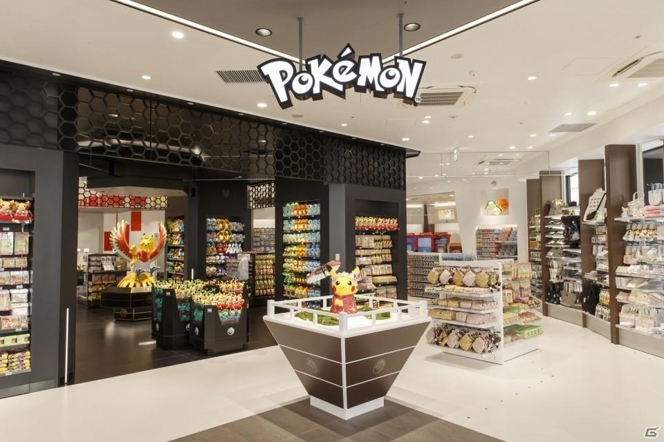 Pokémon Center Kyoto
