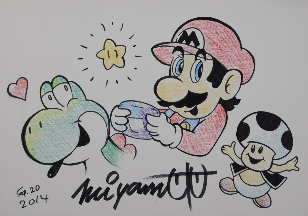Artwork per Super Mario Galaxy 2 realizzato da Shigeru Miyamoto