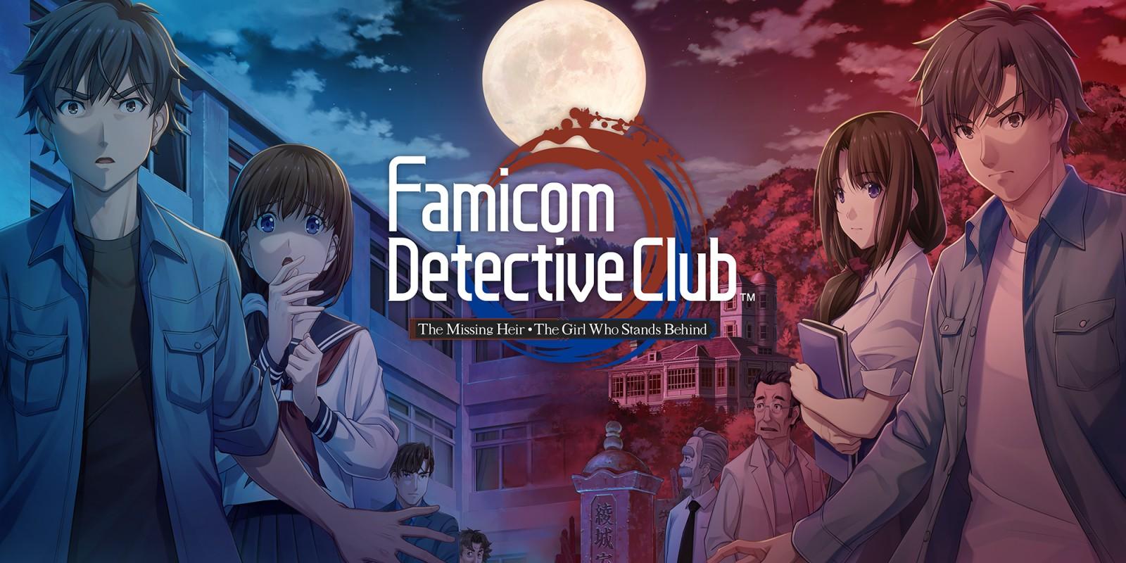Famicom Detective Club cover